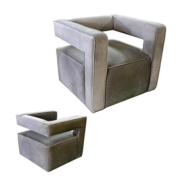 Cube Swivel Chair