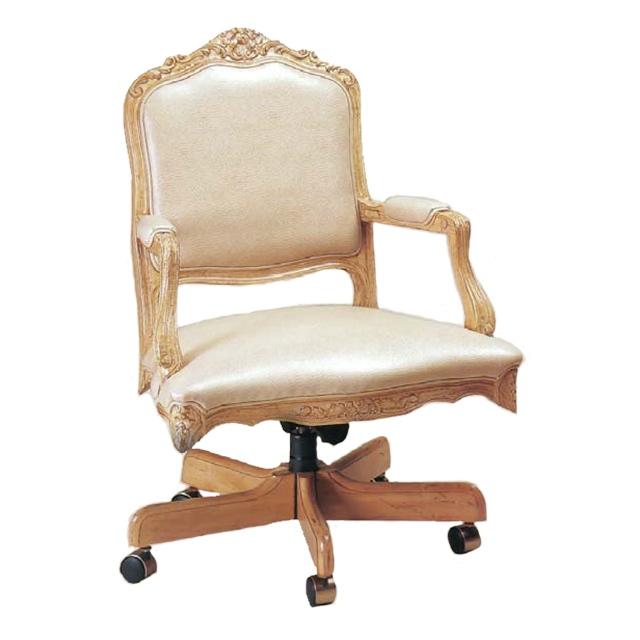 Raffinee Rotary Chair