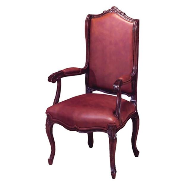 Rochelle Guest Chair