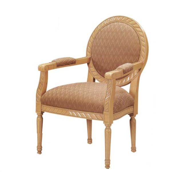 Serrano Arm Chair