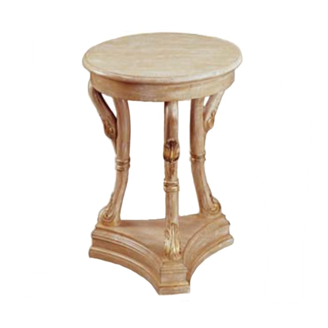 Swan End Table
