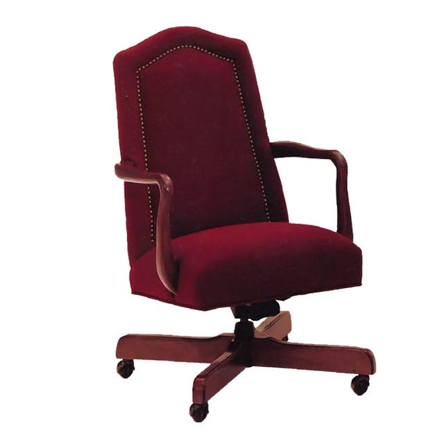Tasko Rotary Chair